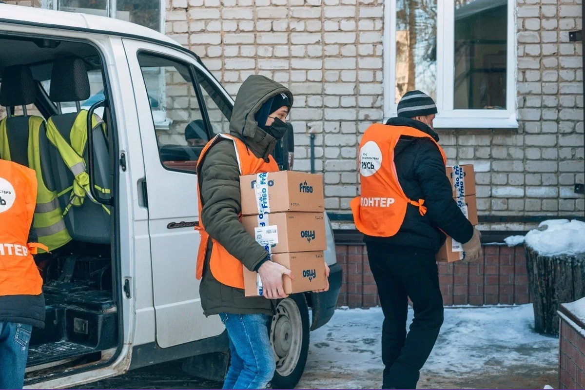 Results of the Work of the Foodbank Rus in February 2021